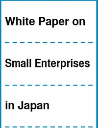 White Paper on Small Enterprises in Japan 2018